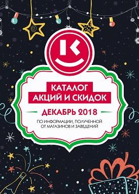 8223fdf6b Новости - ТРЦ КОЛЛАЖ