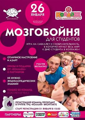 Новости - ТРЦ КОЛЛАЖ 4661b8cf907
