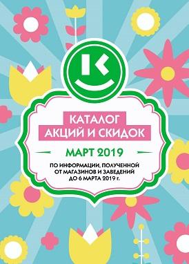 8c03a84a Новости - ТРЦ КОЛЛАЖ
